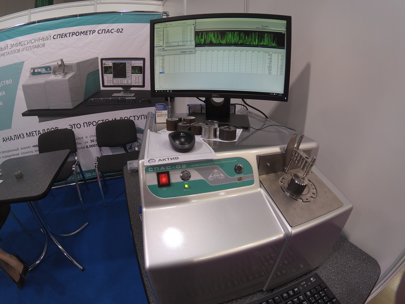 Spectrometer SPAS-02. International exhibition Expo Control 2017 in Moscow.