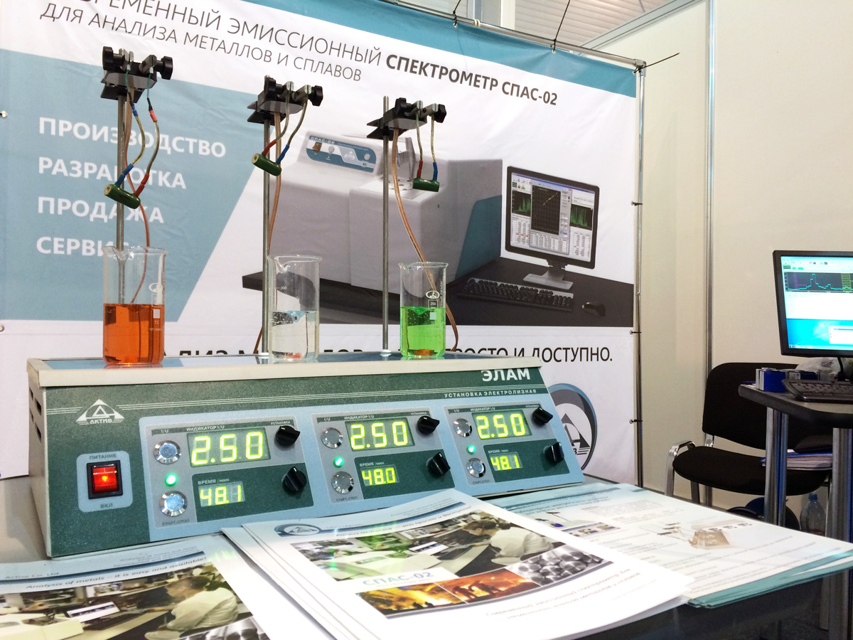 Laboratory electrolysis plant ELAM-01 at the Analitika Expo 2016 in Moscow