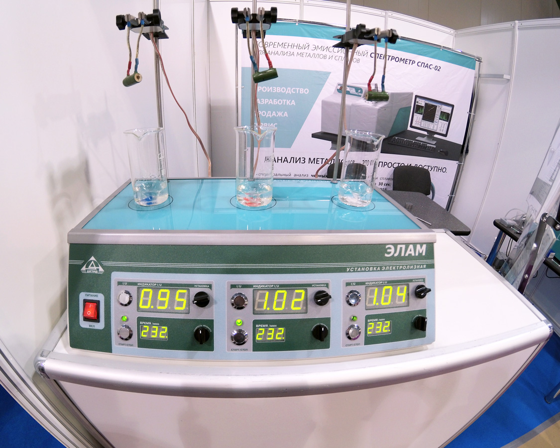 Laboratory electrolysis plant ELAM-01 at the Expo Control 2017 in Moscow