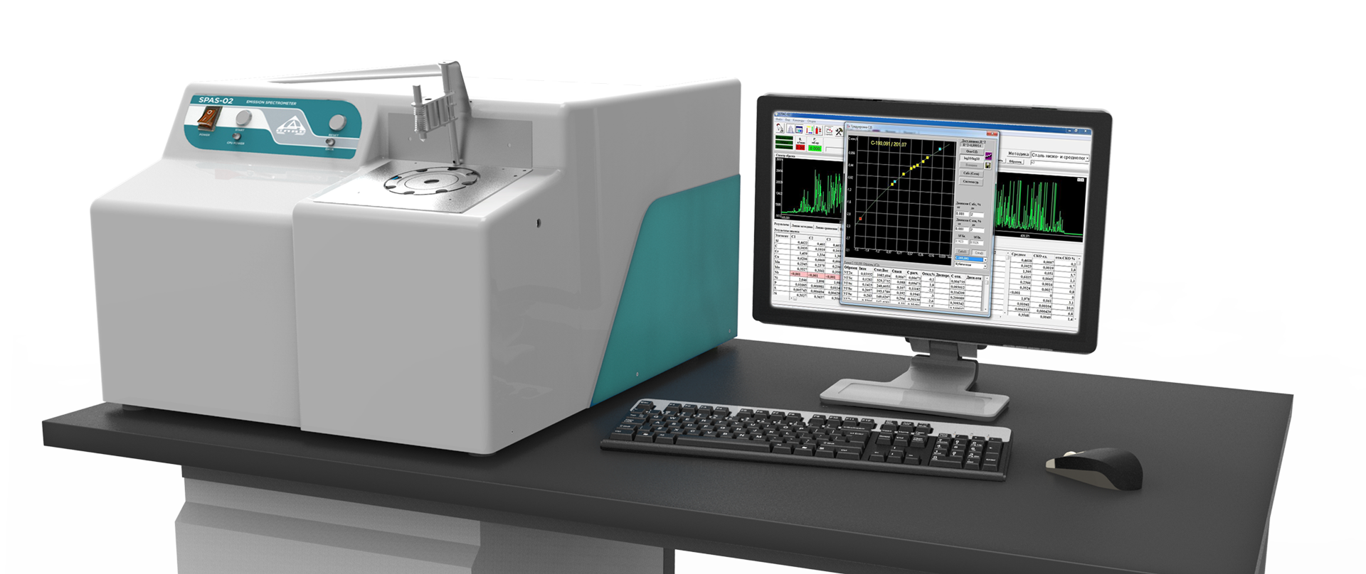 Optical emission spectrometer (OES) SPAS-02 for metal analysis